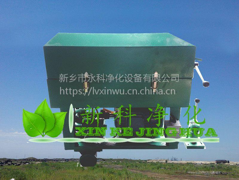 ly-125板框滤油机BKL-125板框式滤油机