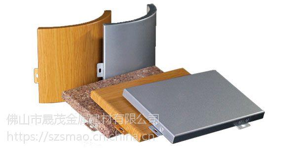北京铝单板幕墙装饰