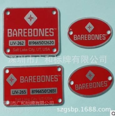 供应304镜面不锈钢丝印 不锈钢标牌丝印 耐高温油 永久不掉色