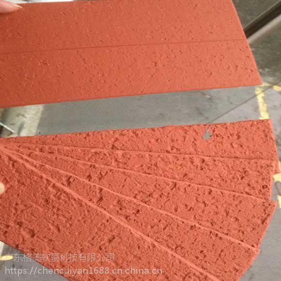 软瓷价格多少钱广西软瓷砖批发市场