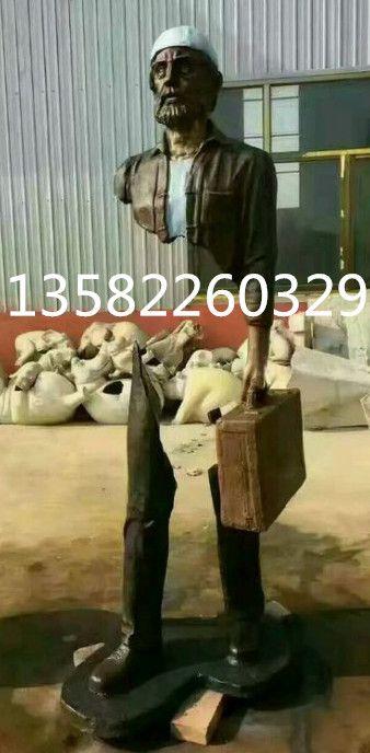 http://himg.china.cn/0/4_86_237444_338_688.jpg