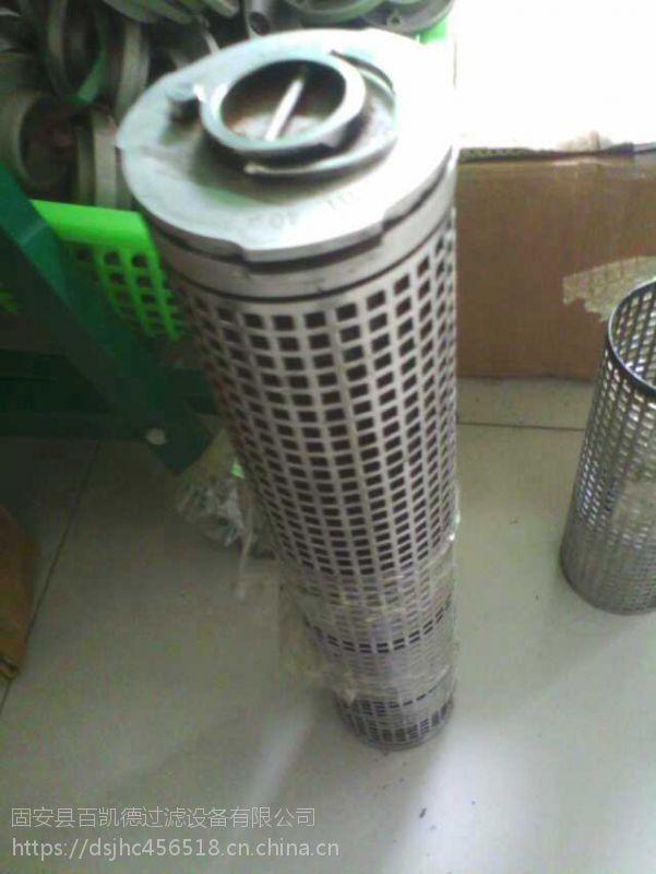 HC0101FKP18H HC0101FKN18H颇尔滤芯 型号齐全