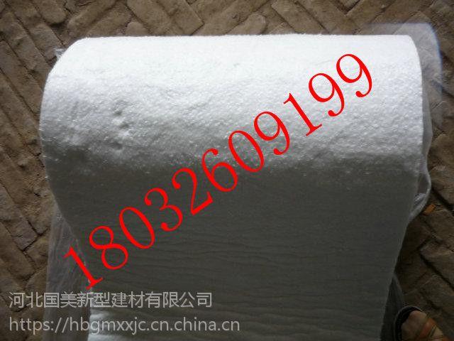 太原市80mm110kg硅酸铝保温毯 憎水硅酸铝针刺毯价格