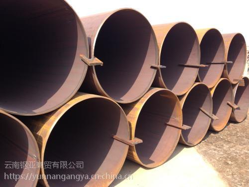 云南钢护筒厂家批发,新型号钢护筒价格