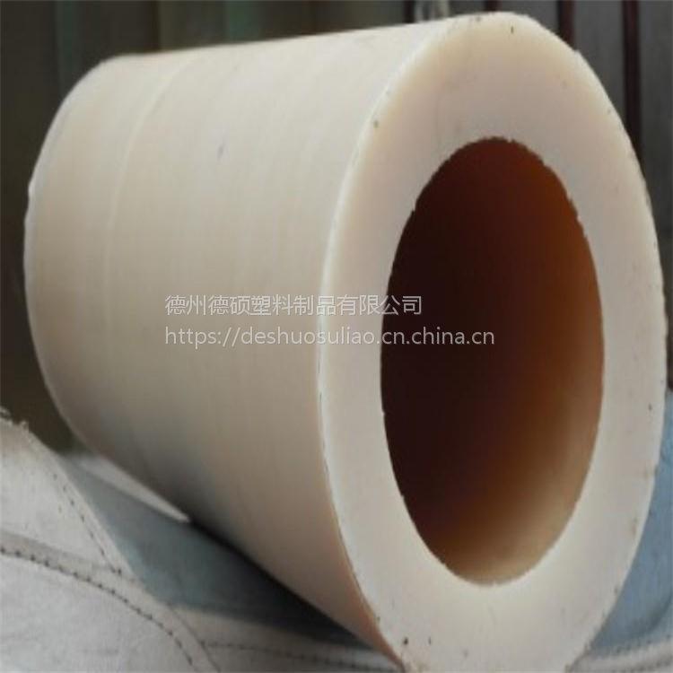供应mc尼龙管/空心尼龙棒/耐磨高耐磨尼龙管/大直径尼龙管/mc含油尼龙管