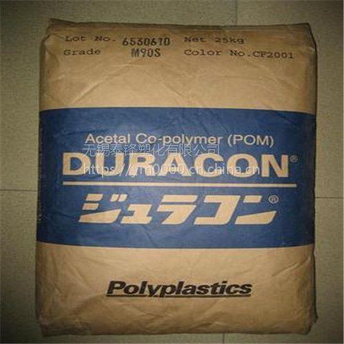 POM CH-20 日本宝理 增强-碳纤增强,耐磨,导电 运动器材