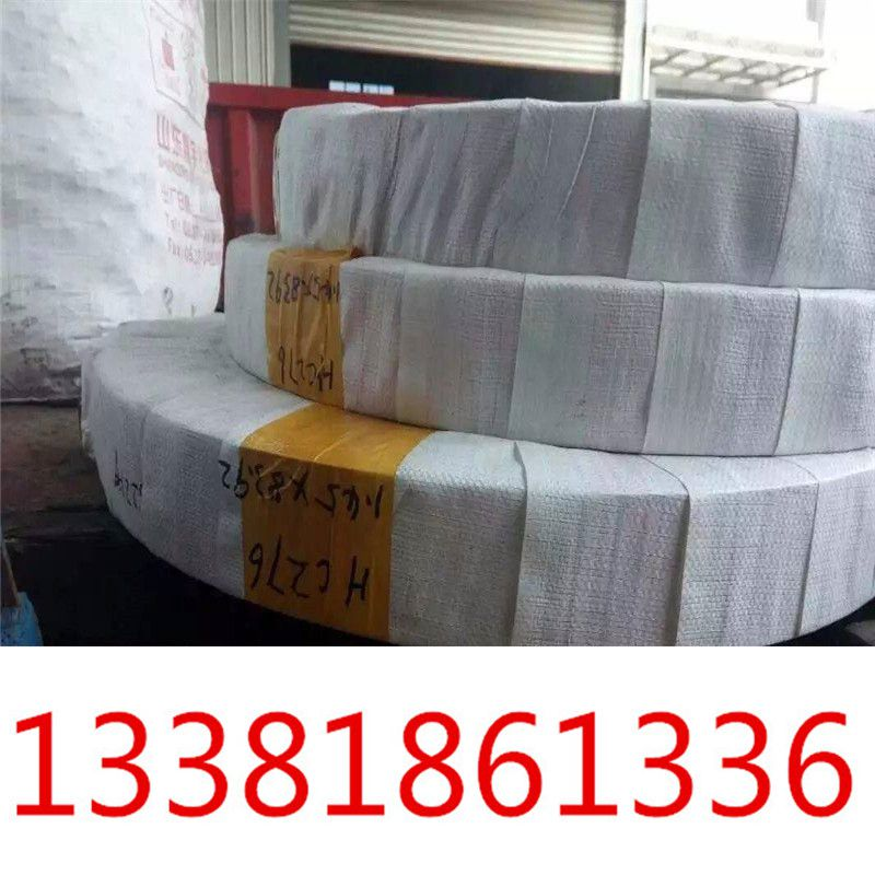 http://himg.china.cn/0/4_870_1053045_800_800.jpg