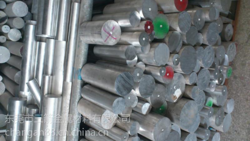 专业销售17CrNi6-6德标表面硬化钢质优价廉