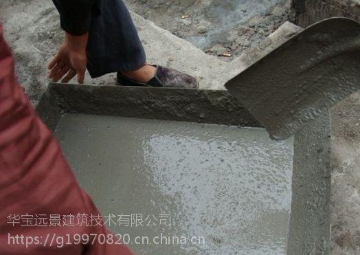 济南CGM钢结构灌浆料厂家直销