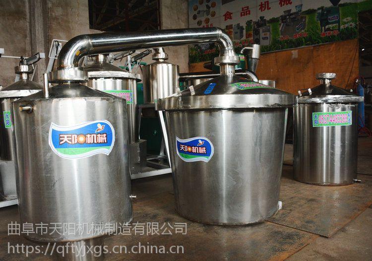 北京五粮造酒设备价格及视频