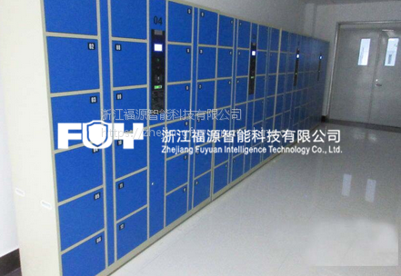 一卡通寄存柜 一卡通储物柜及手机保管柜的用途-浙江福源