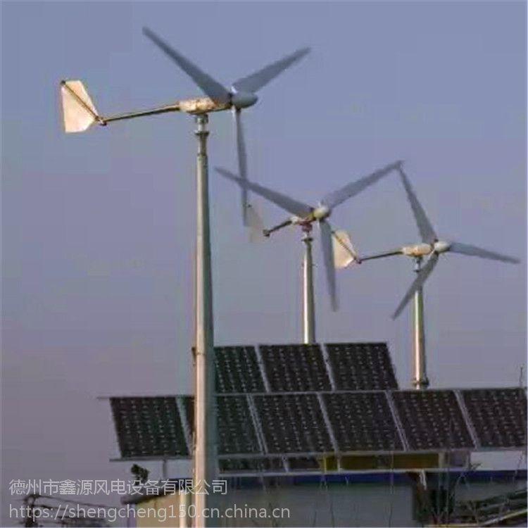 永磁2000瓦低转速风力发电机 晟成家用种类齐全