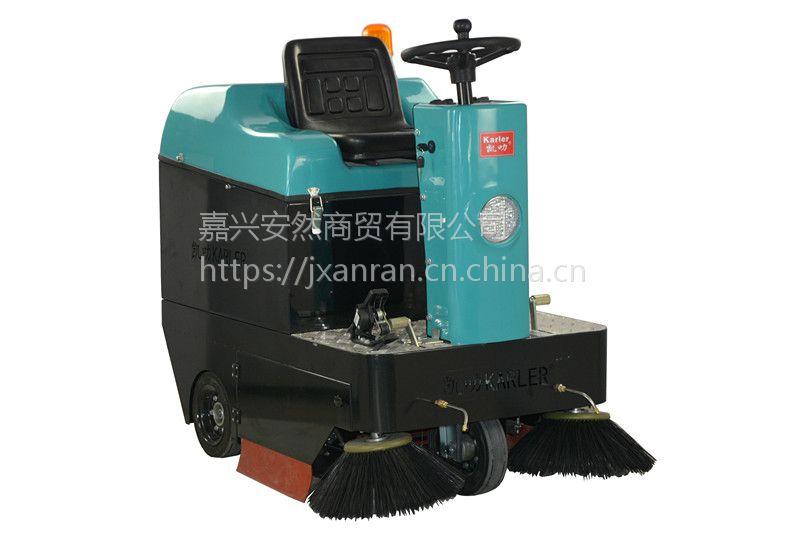 KL-1050物业小区清扫车杭州工业扫地机清洁设备