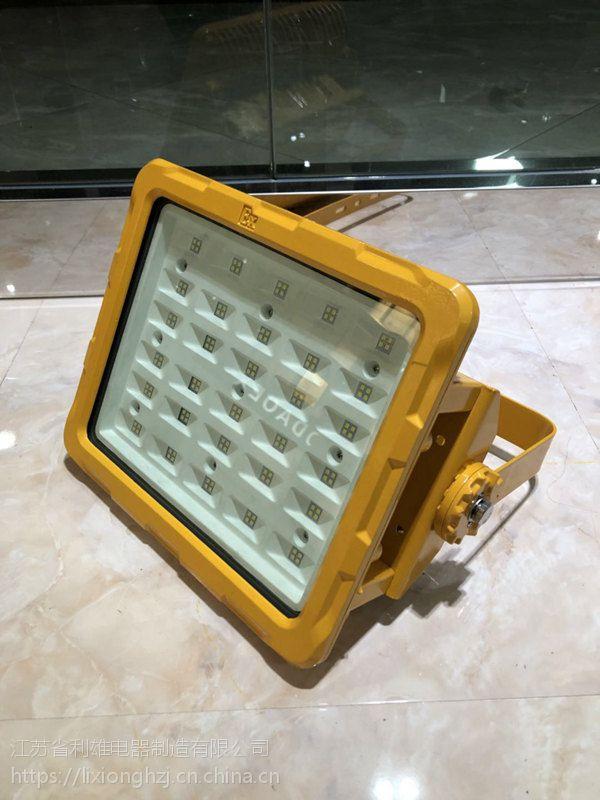 吸顶式LED方形防爆灯 LED吸顶式方形防爆灯 方形LED吸顶式防爆灯