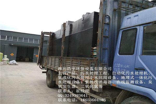 http://himg.china.cn/0/4_870_236422_600_400.jpg