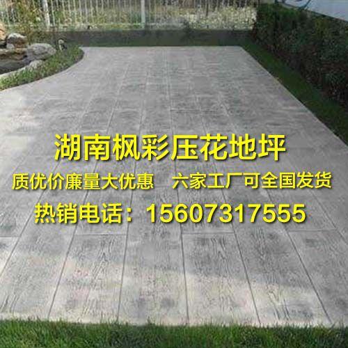 http://himg.china.cn/0/4_870_237348_500_500.jpg