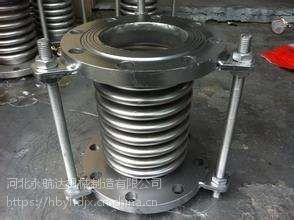 河北泊头轴向型不锈钢材质波纹管补偿器定制厂家价格实惠
