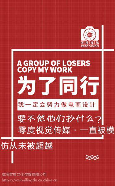 威海老板、经理、名片设计威海公司宣传画册设计制作