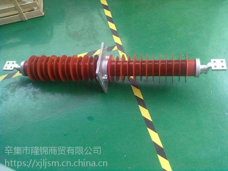 内蒙古复合干式绝缘套管型号 呼和浩特复合高压穿墙套管规格