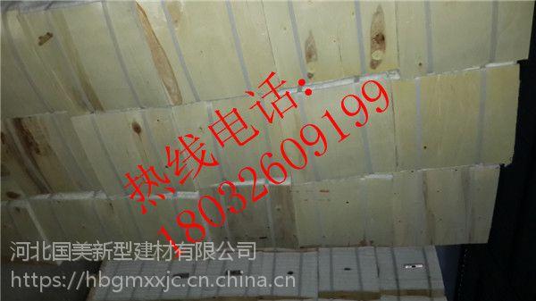 荆门市硅酸铝保温材料厂家 硅酸铝纤维毡密度110kg