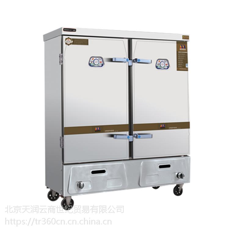 滨博美厨24盘燃气节能蒸饭柜MCKZ-R24 双门24盆蒸箱 24层蒸饭车