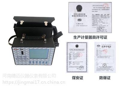 瓶壁测厚仪什么价格 黑龙江瓶壁测厚仪优势产品