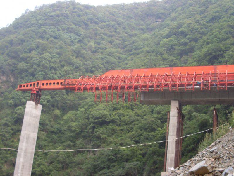 厂家供应造桥机 上行式/下行式/移动模架造桥机图片