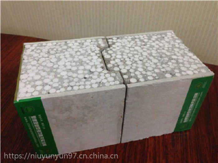 精品推荐供应多种型号高品质宝润轻质隔墙水泥隔板100*608*2440库存量大