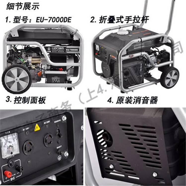 浙江6kw汽油发电机批发价格