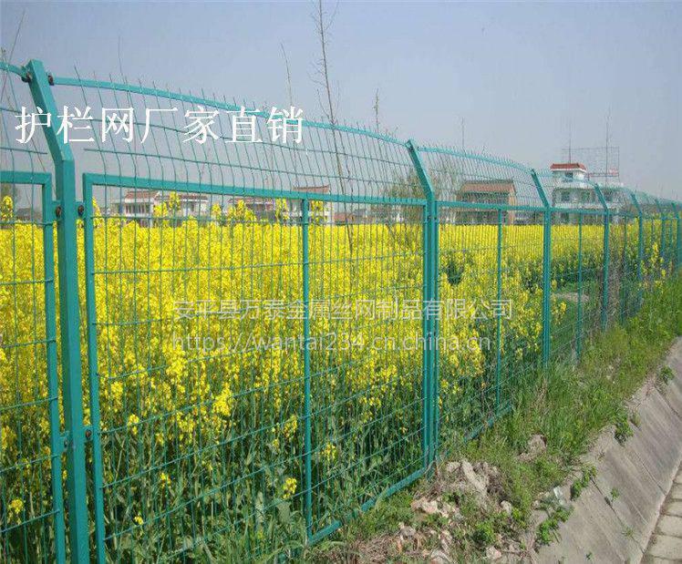 隔离栅栏 圈地铁丝围栏 园林种植防护网