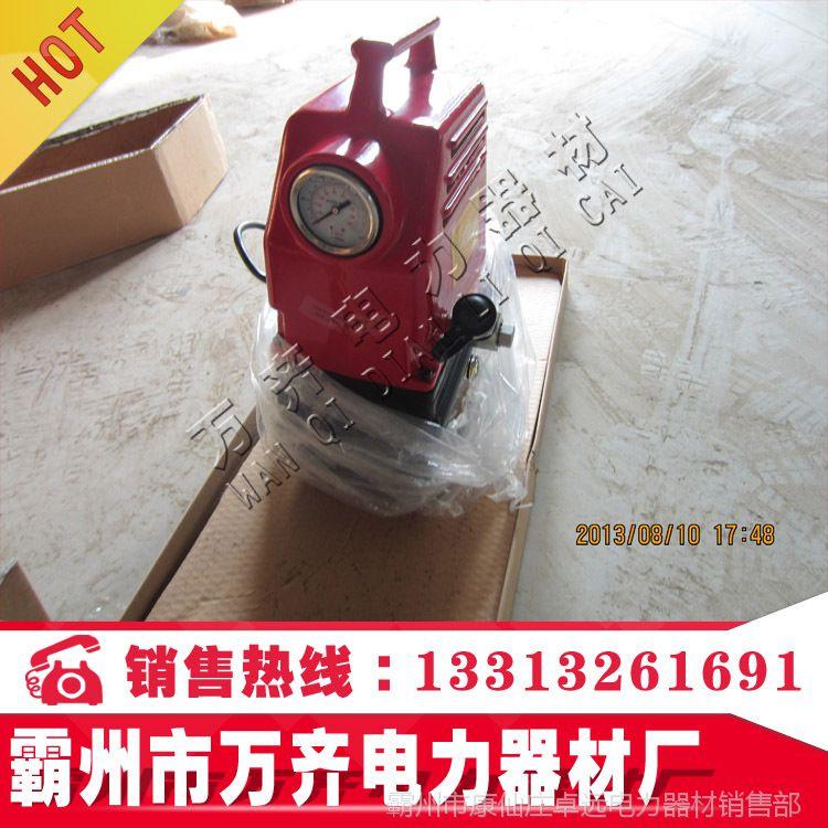 DYB-63A 叶片泵电动泵 手推式电动液压泵站小型电动油泵