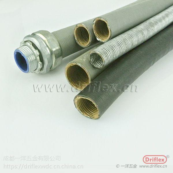 普利卡埋地管,隧道房屋工程埋线专用 LV-5Z型普利卡穿线管 阻燃