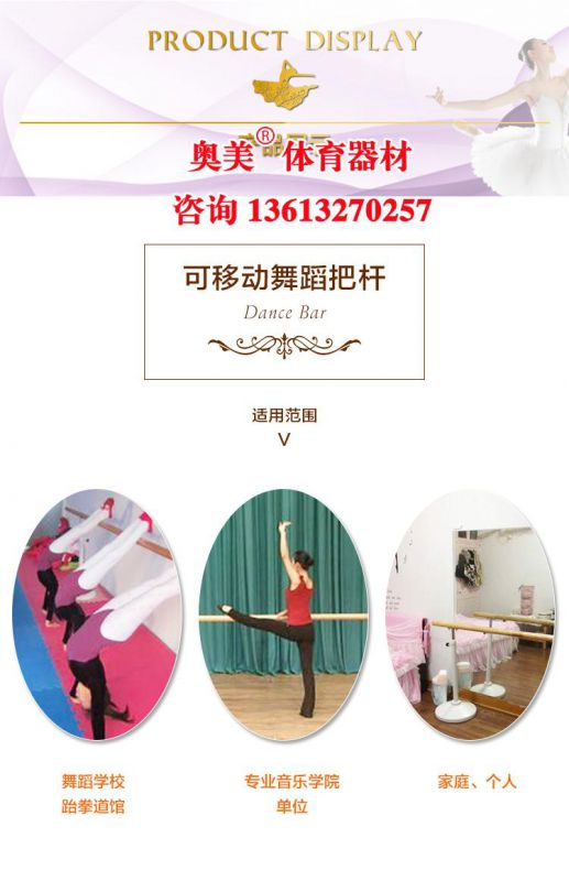 http://himg.china.cn/0/4_871_235010_517_800.jpg