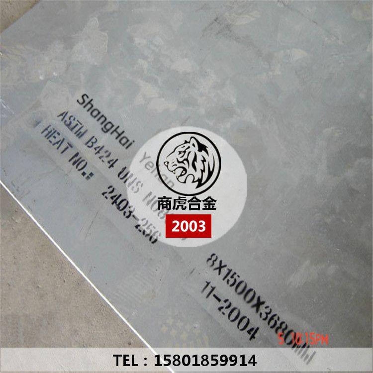 商虎合金:N10002镍基高温合金板材