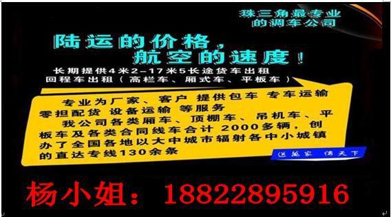 http://himg.china.cn/0/4_871_235994_568_315.jpg