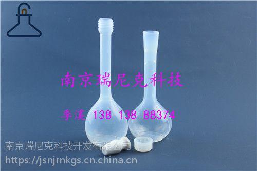 PFA特氟龙带刻度耐酸碱耐高温烧杯30ml