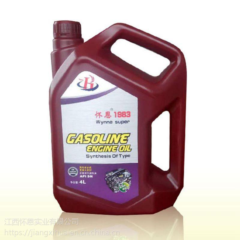 厂家直销怀恩润滑油SN 10W-40进口汽油机油全合成高级润滑油