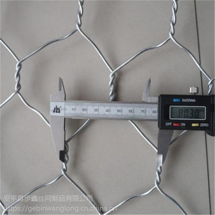 【步鑫】供应 优质铅丝笼 铅丝笼厂家