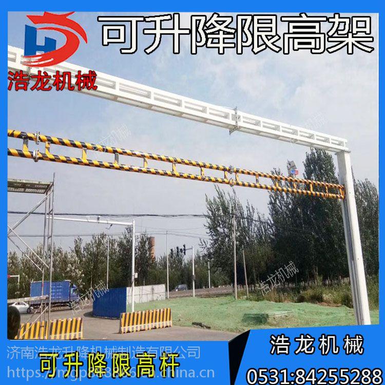 浩龙HL-XG-7M厂家直销跨街龙门 交通设施 智能可升降式限高杆 限高架