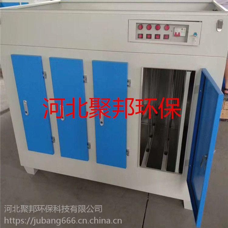 处理净化设备生产厂家@光氧净化设备@工业环保设备