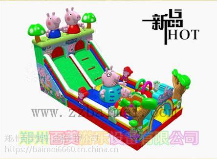 云南曲靖儿童充气蹦蹦床,新款大型攀岩充气滑梯小猪佩奇造型全新升级!