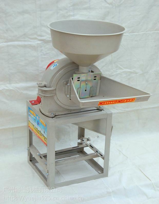 黄豆加工磨粉家用五谷杂粮饲料磨粉机玉米中药材打粉机饲料粉碎机