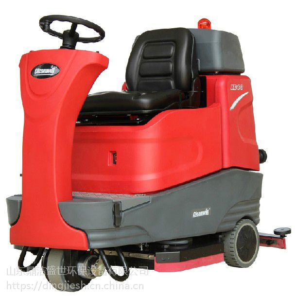克力威XD80大型驾驶洗地机地下停车场卫生清洁洗地机