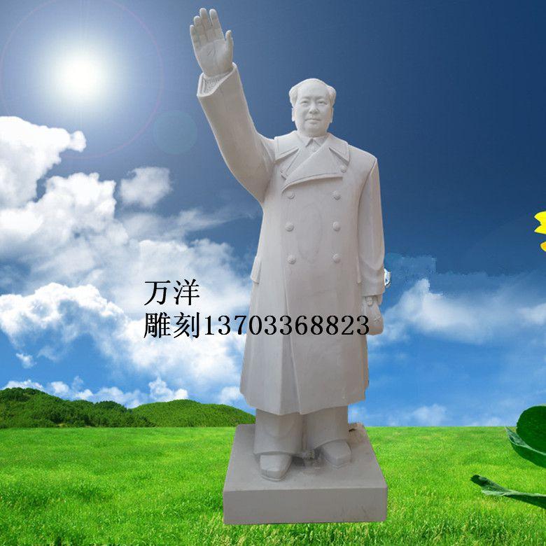 石雕汉白玉毛泽东雕塑主席雕像装车发货厂家定做