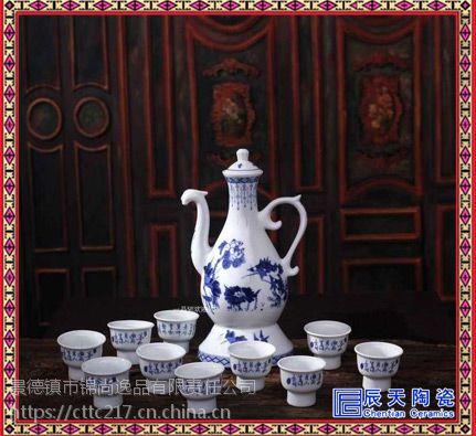 创意日式陶瓷酒具 家用温酒壶器 复古温酒壶烫酒器