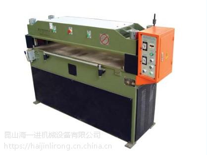 海一进机械 裁断机 HJCD-1650液压平面裁断机