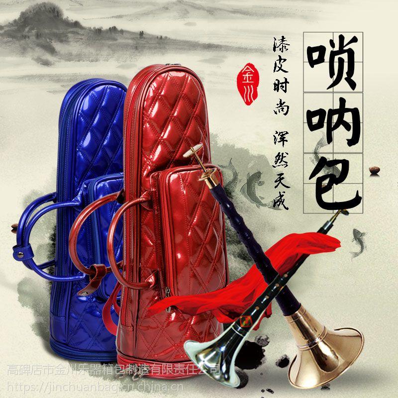 金川乐器箱包 8只装 漆皮唢呐包 厂家批发销售