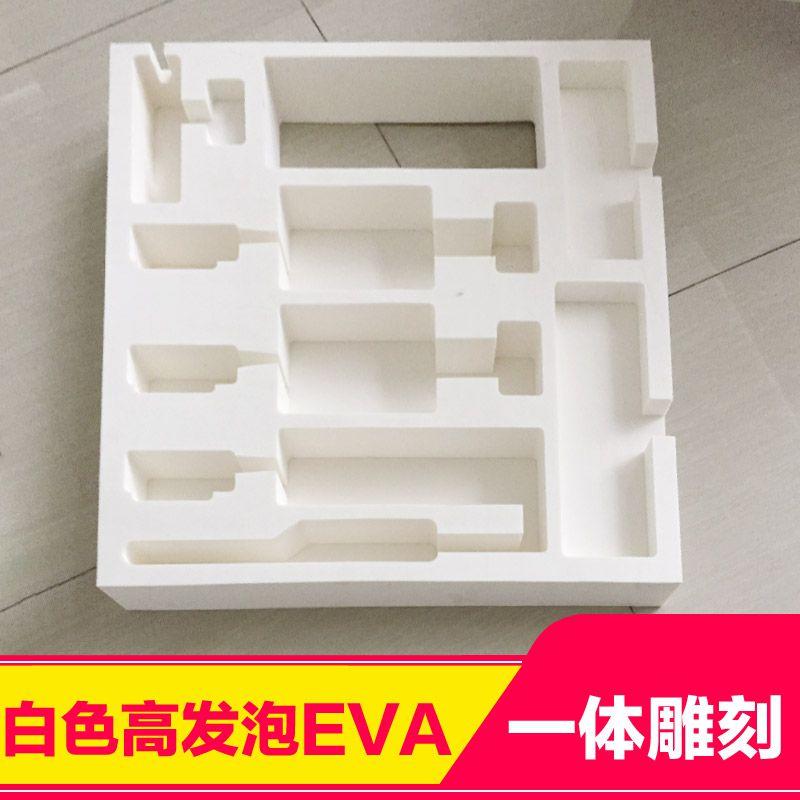广东东泰海绵黑色卡槽加工定制欢迎选购