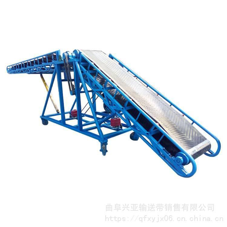 兴亚供应农业颗粒槽型输送机 组合式带式运输机 带式输送机厂家