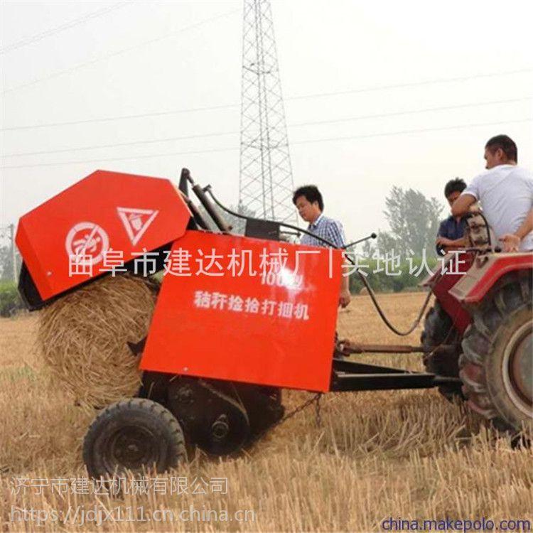 小麦玉米秸秆牵引式打捆机 自动拾取捆扎圆形包膜一体
